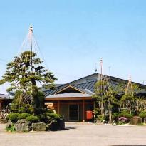 Hotel Kagetsutei