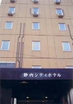 Shizunai city Hotel