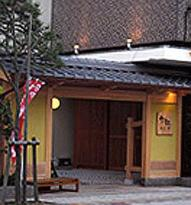 Wakasugi Suehirotei