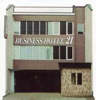 ‪Business Hotel 21‬
