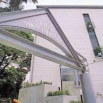 Hotel Nakasumi Kadan