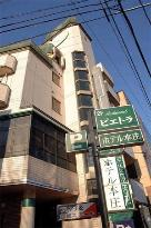 Hotel Honjo