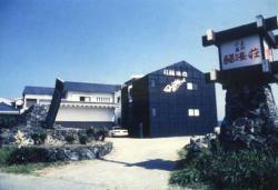 Kurosunano Yado Rinkaisou