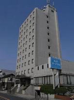 Shimabara Daiichi Hotel