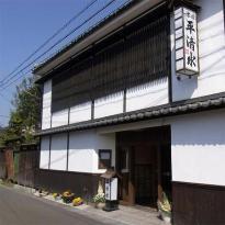 Ryokan Hirashimizu