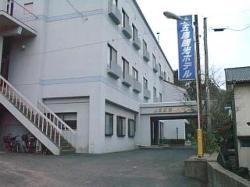 Kamigoto Kanko Hotel