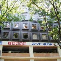 Super Hotel Inn Sendai Kokubuncho