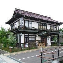 Sasaya Ryokan
