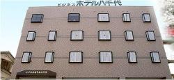 Business Hotel Yachiyo