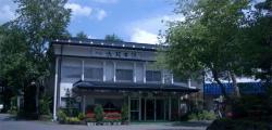 Hotel Kitakaruizawa
