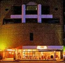 Hiro Station Hotel Regent House