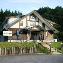 Country Inn Fusuke