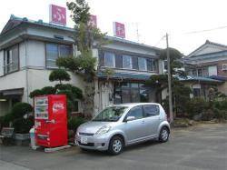 Business Ryokan Fumiwa