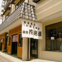 Hanamiya Ryokan