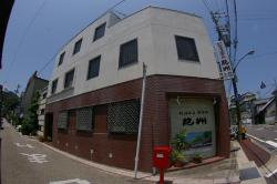 Business Hotel Kishu