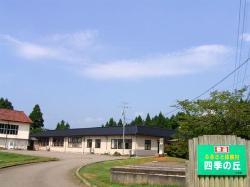 Shikinooka