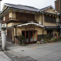 Kotobuki Ryokan