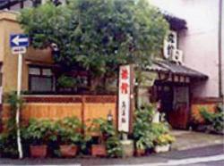 Kimimatsu Ryokan