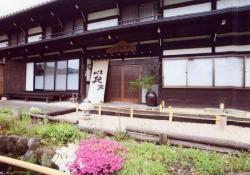 Somabitonosato Hikiya