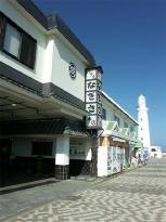 Hotel Nagisa honten