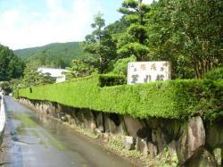 Shibakawaen