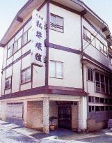 Matsui ryokan