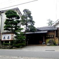 Hanaya Ryokan