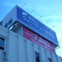 Fukuchiyama Weekly & Monthly