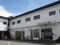 Businesshotel Ensho