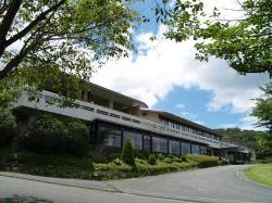 Kyukamura Minami-Aso