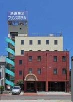 Awaji Daini Prince Hotel
