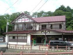 Mato Onsen Ryokan