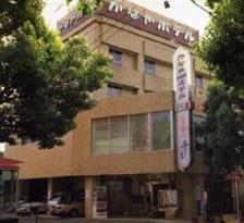 Business Hotel Kanaya
