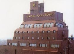 Ishioka Plaza Hotel