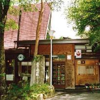 Ryokan Shusanso Onsen