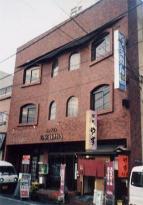 Hotel Azumakan