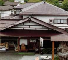 Ochiaikan