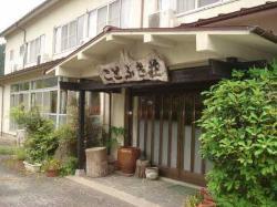 Kotobukiso