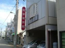 Owariya Ryokan