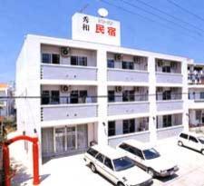 Minshuku Shuwa