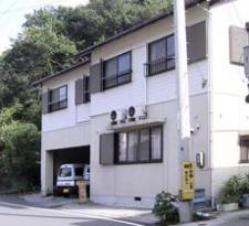 Minshuku Daikatumaru