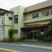 Konishi Ryokan