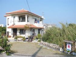 Guesthouse Sakura