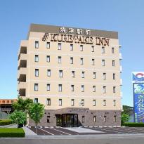Kuretake Inn Yaizu-Ekimae