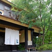 Tabinoyado Satsuki