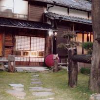 Minshuku Komoncho