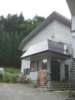 Minshuku Ikoi