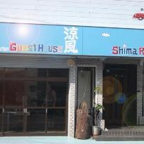 Gest House Ryoufuu