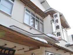 Shogetsu Ryokan