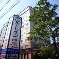 Hotel Route Inn Yukuhashi